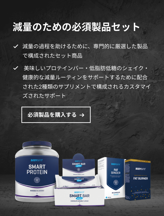 JP_ESSENTIAL_LOSE-WEIGHT_BUNDLE_CELL_mobile_666x877.png