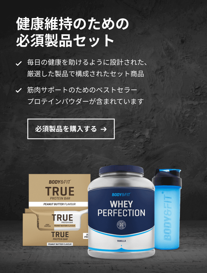 JP_MALE_ESSENTIAL_STAY-HEALTHY_BUNDLE_CELL_mobile_666x877.png