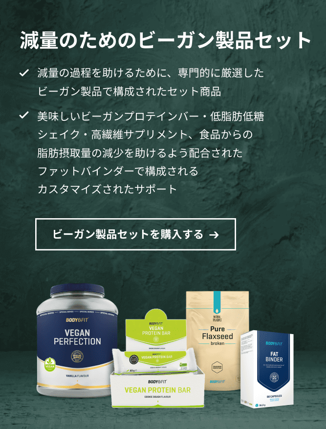 JP_VEGAN_LOSE-WEIGHT_BUNDLE_CELL_mobile_666x877.png