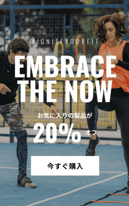 JP-flyout-256x408-embrace-now-20off.png