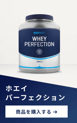 JP_long-flyout_256x408_whey-perfection.png