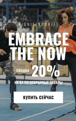RU-flyout-256x408-embrace-now-20off.png