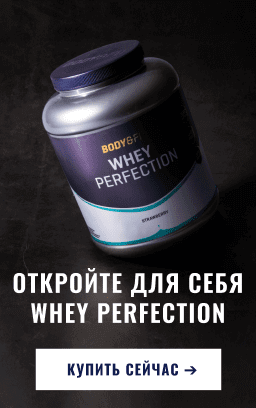 RU_long-flyout_256x408_whey-perfection.png